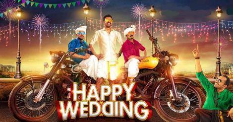 happy-wedding-movie-1