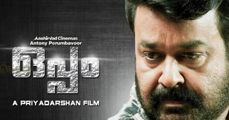 Mohanlal's 'Oppam' starts rolling