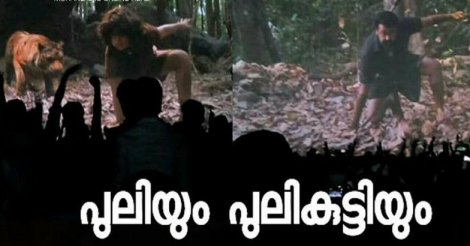 ajas-mohanlal-5.png.image.784.410
