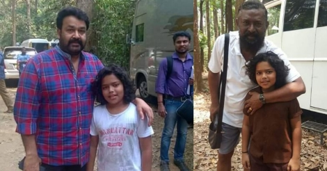 ajas-mohanlal.png.image.784.410