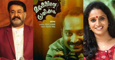National film awards 2016: Akshay Kumar is best actor, Malayalam's Surabhi is best actress