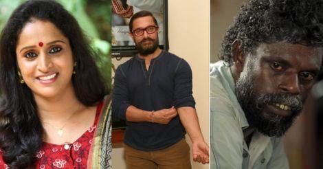 Surabhi, Aamir and Vinayakan