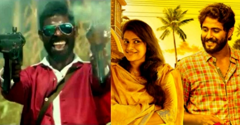 When Vinayakan's Dude fires into Angamaly Diaries' Do Naina | Must-watch video