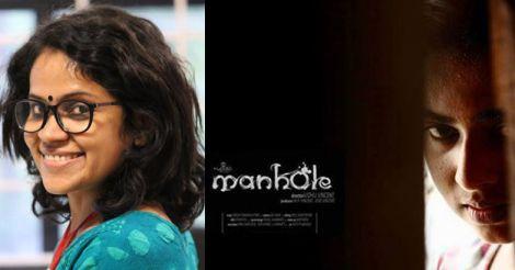 Kerala State Film Awards 2016: 'Manhole' best movie, Vinayakan & Rajisha win top acting honors