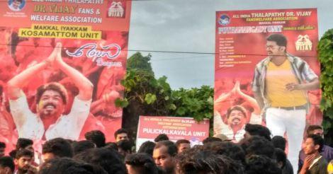 Vijay's Mersal release
