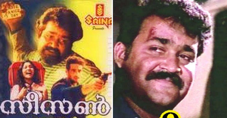 5 Malayalam movies that featured the dark world of narcotics | malayalam movies | drugs | narcotics | crime | mammootty | mohanlal | Entertainment News | Movie News | Film News