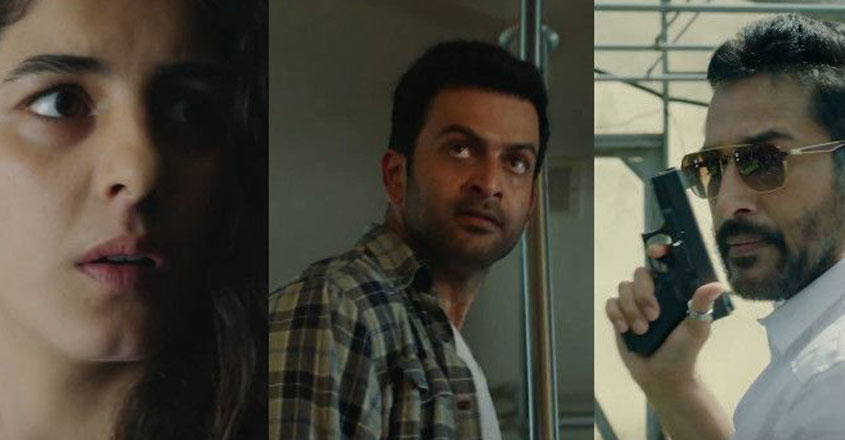ranam-review-4