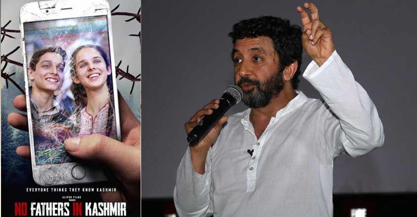 Those who make films on Kashmir are branded terrorists, says director Ashvin Kumar
