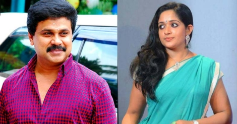 Did Kavya Madhavan know about the conspiracy? Kerala police to quiz actress