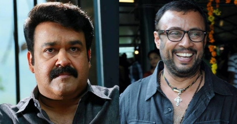 Mohanlal to team up with Laljose