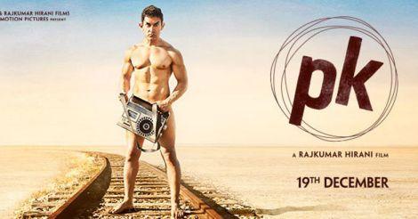 PK first look shows off naked Aamir Khan!