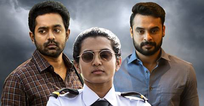 uyare-review-3