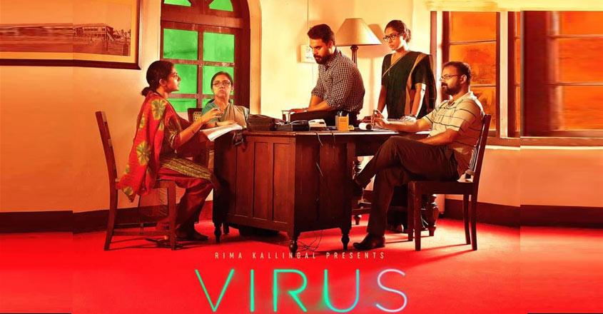 virus-movie-review-1