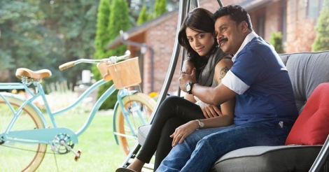 It's my duty to entertain and amuse: Dileep