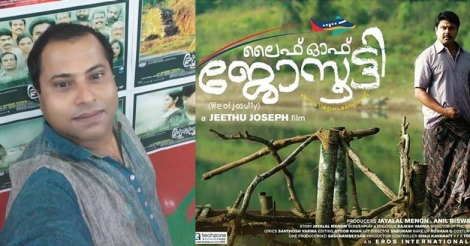 Life of Josutty is for real: Jayalal Menon
