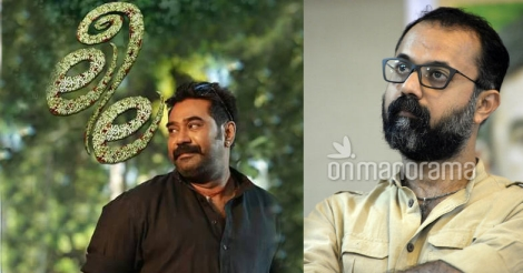 'Leela' is here to bust a few myths on heroism: R Unni