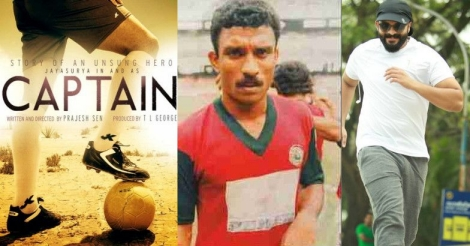 Mollywood late to pick up the politics of biopics: director Prajesh Sen