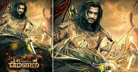 Karna vs Karna: An epic celluloid battle on the cards