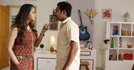 Bhavana, taking life as it comes