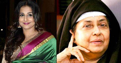 Prithviraj, Vidya Balan in Kamala Surayya biopic