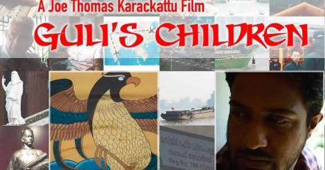 gulis-children