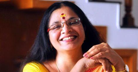 bhagya-lakshmi-ktm.jpg.image.784.410