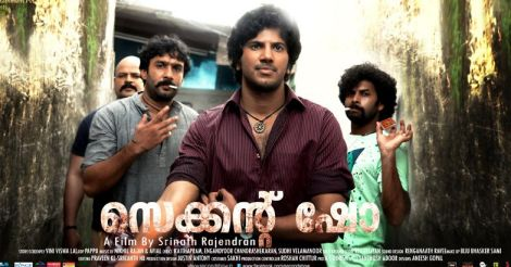 dulquer-cia-chat-7.png.image.784.410