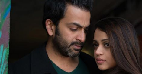 Bhavana and Prithviraj