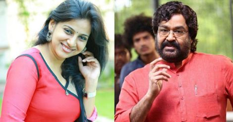 Lichi peppy about her role with Mohanlal in Velipadinte Pushthakam