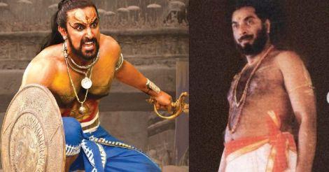 Veeram movie