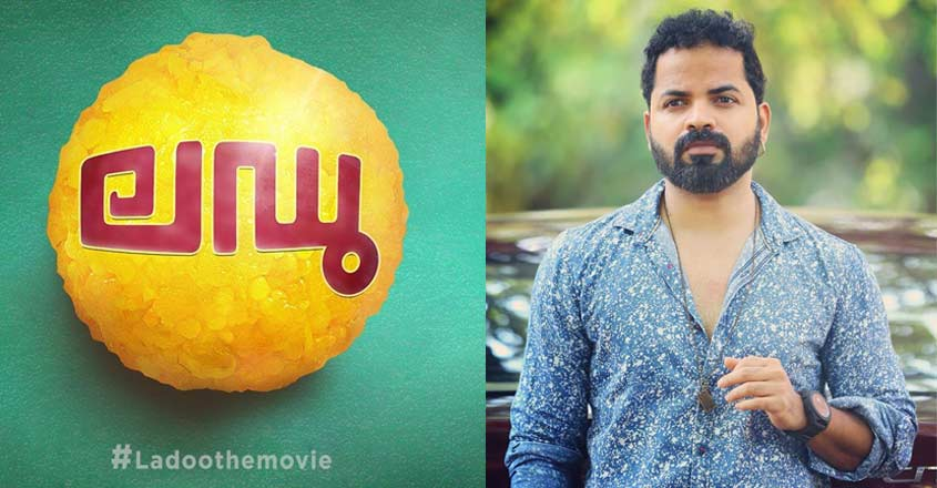 'Ladoo' deals with dos and don'ts in register marriage: Vinay Forrt