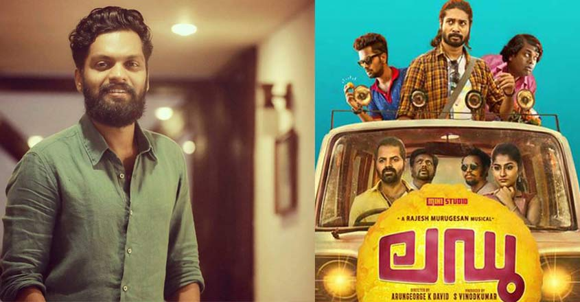 My dreams are slowly coming true: Balu Varghese