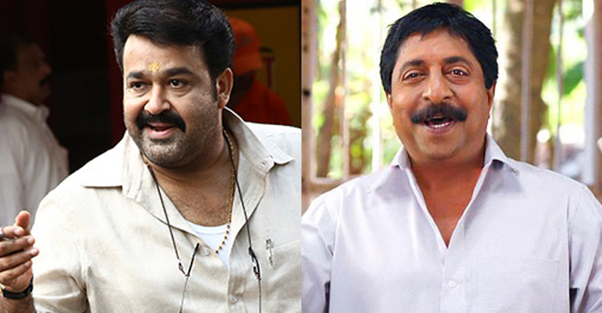 Fake political posts spreading in the name of Mohanlal and Sreenivasan