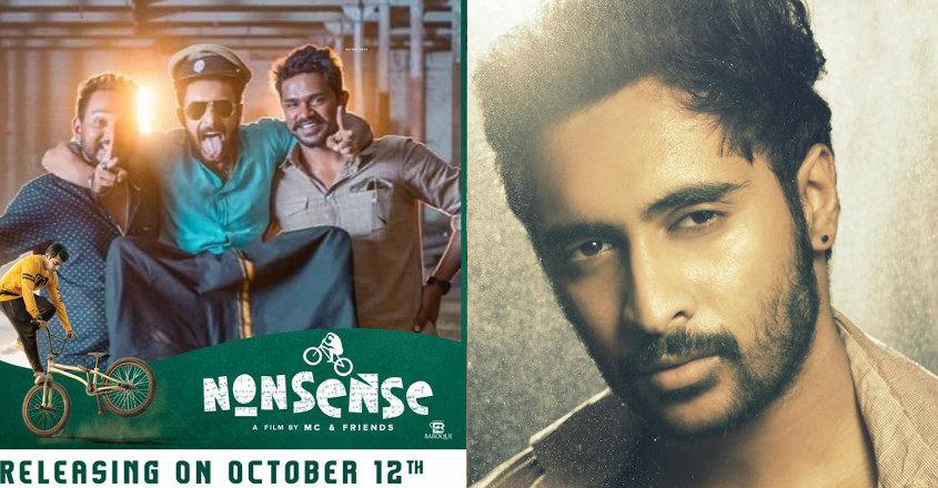Rinosh George reveals why 'Nonsense' did not get the reach  it deserved