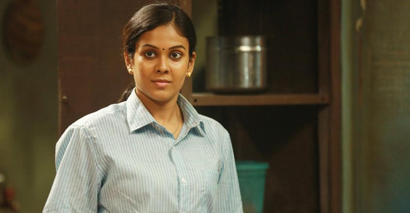 chandini-vandi-actress-1