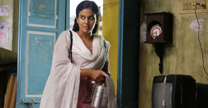 chandini-vandi-actress-3
