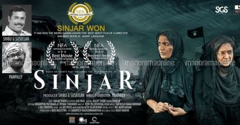 'Sinjar' is about tortured women and a dying language: Sandeep Pampally