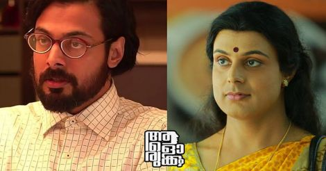 Stares, saris couldn't cow down the 'transgender' in 'Aalorukkam'