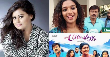 Actress Ansiba dons director's hat for short film