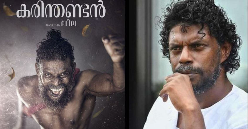 Will portray Karinthandan the best possible way: Vinayakan ...