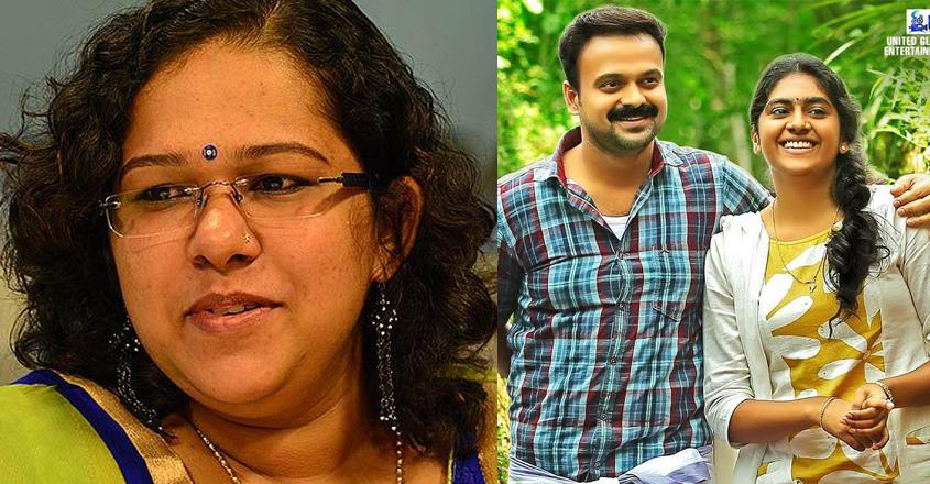 Singer vocalist Rajalakshmi gets candid about dubbing foray