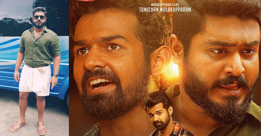 gokul-suresh-pranav-movie