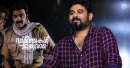 'Varthakal Ithuvare' inspired from 'Bobanum Mollyum', says director