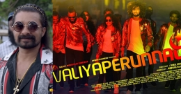 From plumbing to bagging Rajeev Ravi's next: how Valiyaperunnal changed life of these actors