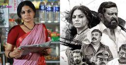 Geetha IPS haunted me for long, says Asha Sharath