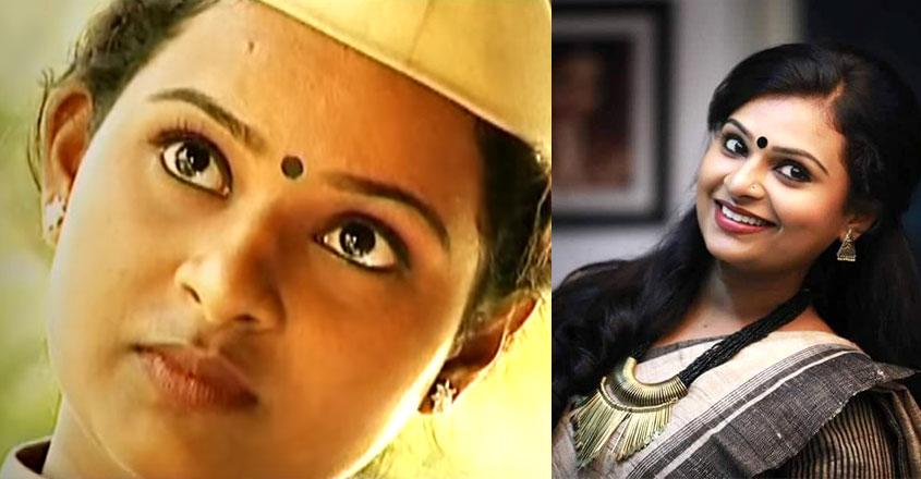 sangeetha-vinu-actress-chembakame-album