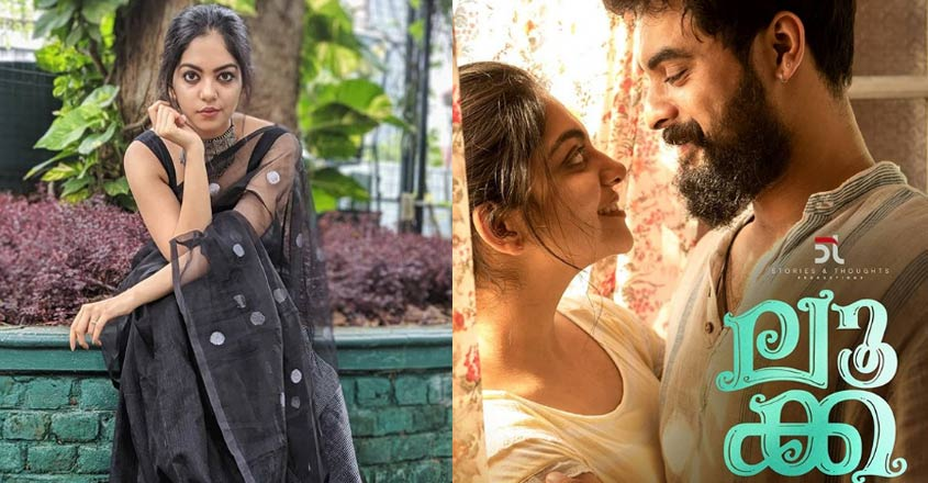 Was easy to act with Tovino: Ahaana