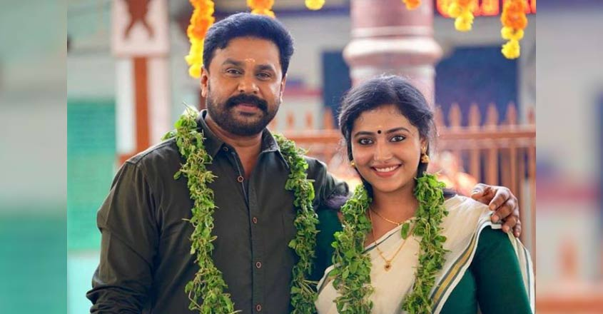 How Anu Sithara's father snatched a cameo in 'Subharathri' right under her nose