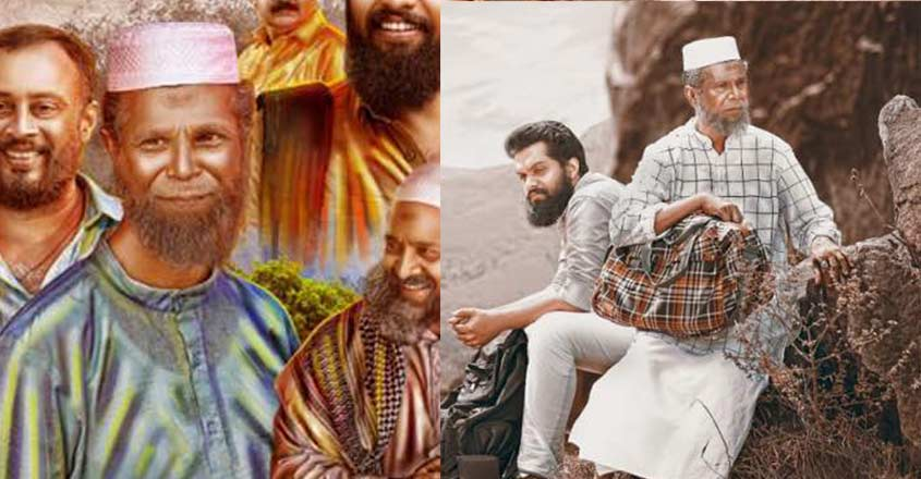 Indrans hopes KTC Abdullah's soul is pleased with his role in 'Muhabbathin Kunjabdulla'
