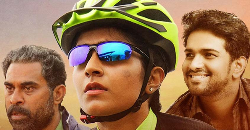 How Rajisha Vijayan overcame giant odds for 'Finals'